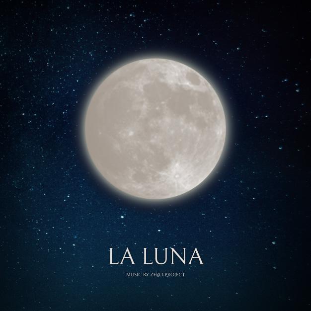 Luna Project* Luna Project, The - I Wanna Be Free (Remixes) (Part 2)